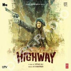 Highway-2014